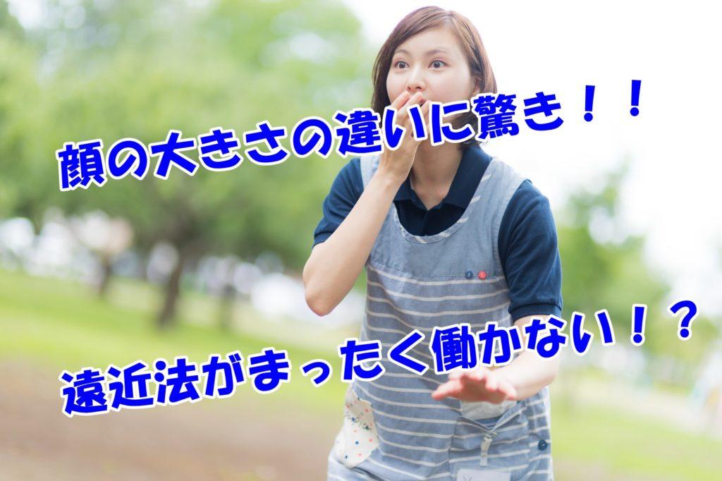齋藤飛鳥と秋元真夏の顔の大きさが違いすぎると話題に!!