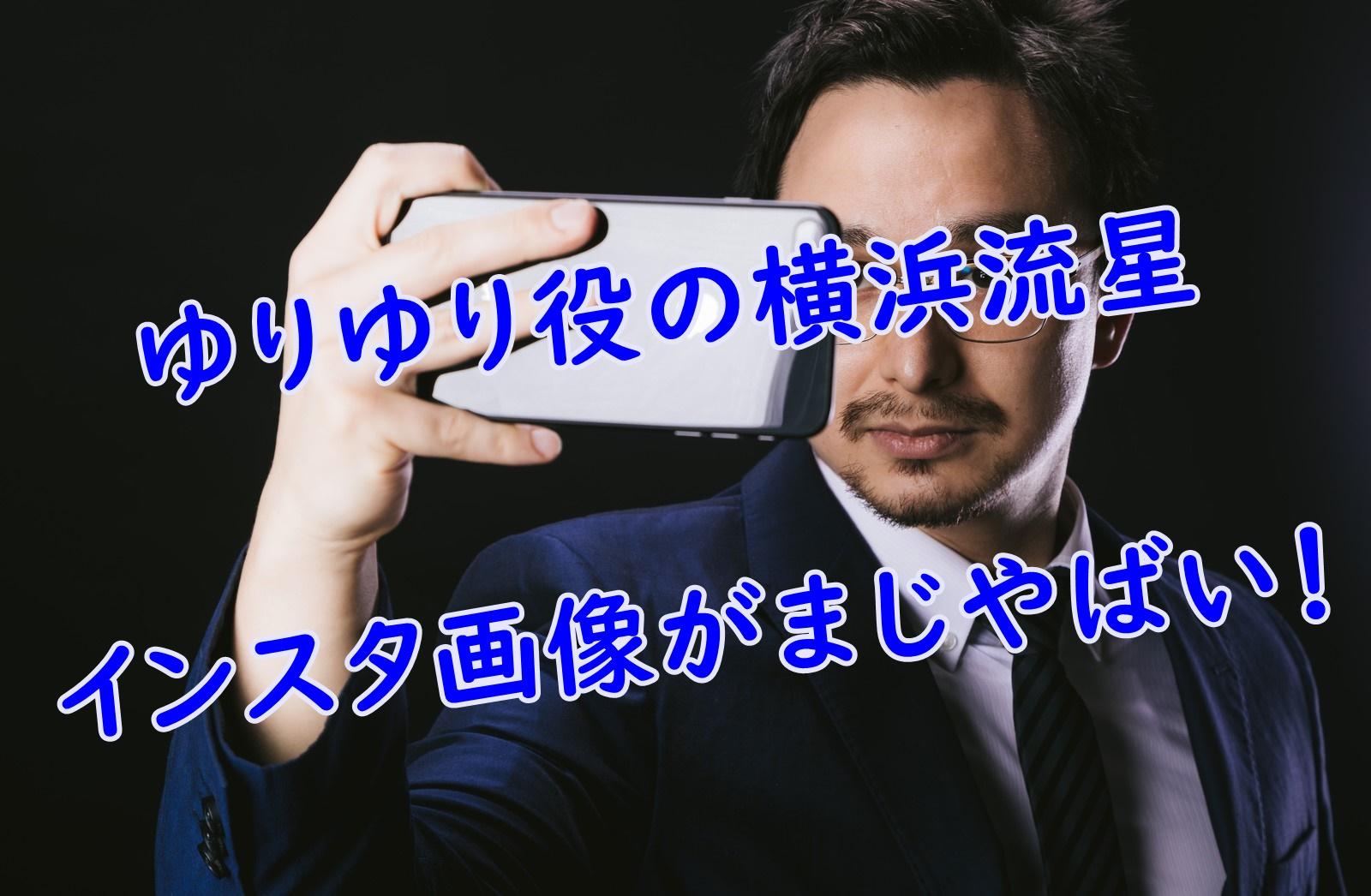 漢字 平野紫耀 弟 りく